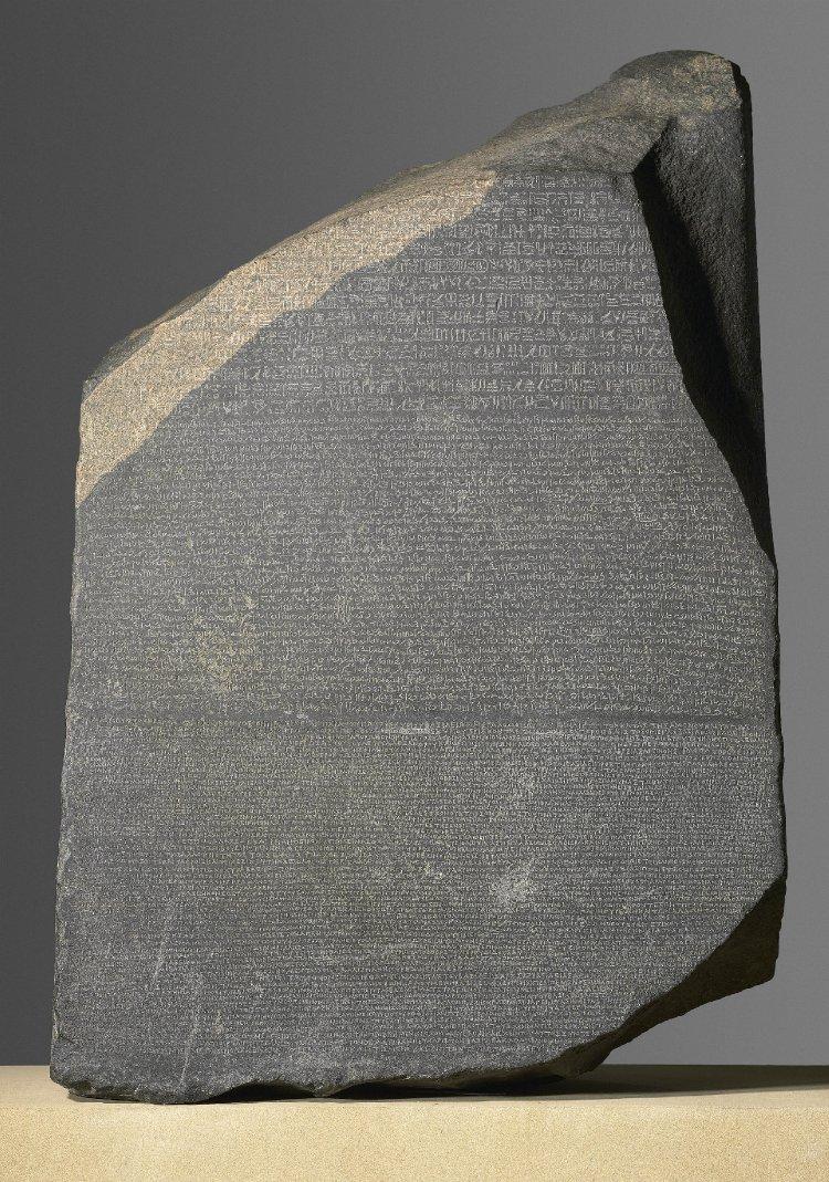 Image result for rosetta stone