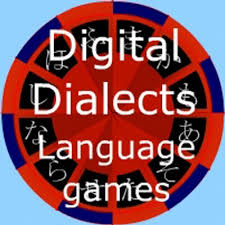 Language Learning/Digital Dialects